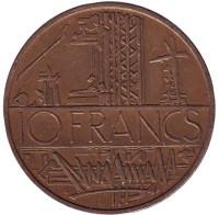 10 франков. 1977 год, Франция.