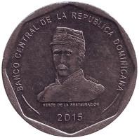 Грегорио Луперон. Монета 25 песо. 2015 год, Доминиканская Республика.