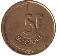5 франков. 1987 год, Бельгия (Belgique).