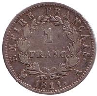 Наполеон I. Монета 1 франк. 1811 год (A), Франция.