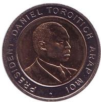 Президент Даниэль Тороитич арап Мои. Монета 5 шиллингов. 1995 год, Кения. UNC.