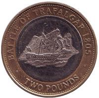 Трафальгарское сражение. Монета 2 фунта. 2011 год, Гибралтар.