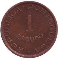 Монета 1 эскудо. 1965 год, Ангола в составе Португалии.