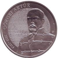 Артур Гёргей. Монета 2000 форинтов. 2018 год, Венгрия.