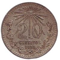 Монета 20 сентаво. 1928 год, Мексика.