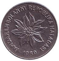 Пуансеттия. Монета 5 франков. 1989 год, Мадагаскар.