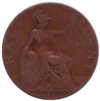 Монета 1/2 пенни. 1913 год, Великобритания.
