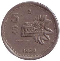 Кетцалькоатль. (Пернатый змей). Монета 5 песо. 1984 год, Мексика.