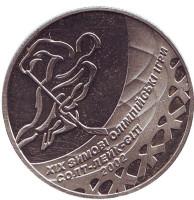 Хоккей. XIX зимние Олимпийские игры 2002 г. в Солт-Лейк-Сити. Монета 2 гривны. 2001 год, Украина.