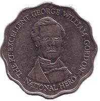 Джордж Гордон - национальный герой. Монета 10 долларов. 1999 год, Ямайка.