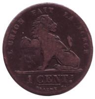 Монета 1 сантим. 1882 год, Бельгия. (Des Belges)