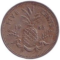 Ананас. Монета 5 центов. 1966 год, Багамские острова.