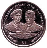 60 лет со дня Победы в Европе. (День Победы в Европе). Монета 1 доллар. 2005 год, Британские Виргинские острова.