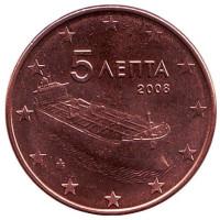 Монета 5 центов. 2008 год, Греция.