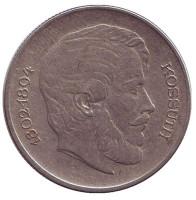 Монета 5 форинтов. 1967 год, Венгрия.