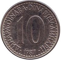 Монета 10 динаров. 1987 год, Югославия.