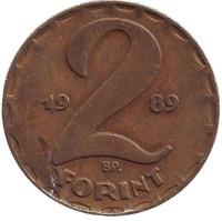 Монета 2 форинта. 1989 год, Венгрия.