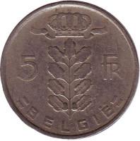 5 франков. 1949 год, Бельгия. (Belgie)