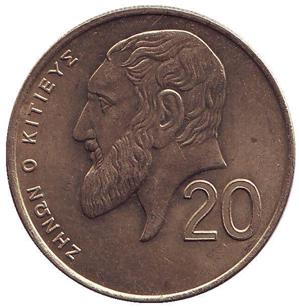 Картинки по запросу монета с зеноном