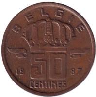 50 сантимов. 1987 год, Бельгия. (Belgie)
