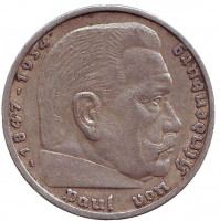 Гинденбург. Монета 5 рейхсмарок. 1935 (А) год, Третий Рейх (Германия).