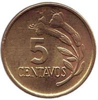 Цветок. Монета 5 сентаво. 1975 год, Перу.
