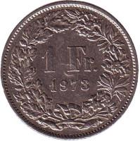 Гельвеция. Монета 1 франк. 1973 год, Швейцария.