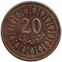 Монета 20 миллимов. 2011 год, Тунис.