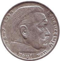 Гинденбург. Монета 5 рейхсмарок. 1936 (F) год, Третий Рейх (Германия). Старый тип.