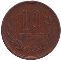 Монета 10 йен. 1960 год, Япония.