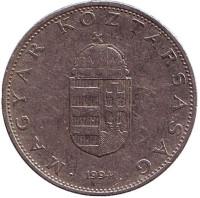 Монета 10 форинтов. 1994 год, Венгрия.