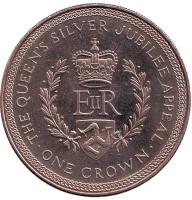 25 лет правления Королевы Елизаветы II. Монограмма. Монета 1 крона. 1977 год, Остров Мэн.