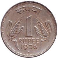 """Монета 1 рупия. 1976 год, Индия. (""""♦"""" - Бомбей)"""