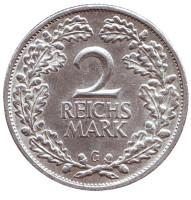 Монета 2 рейхсмарки. 1926 год (G), Веймарская республика.