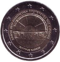 Пафос - Культурная столица Европы 2017. Монета 2 евро. 2017 год, Кипр.