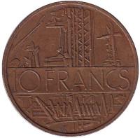 10 франков. 1978 год, Франция.