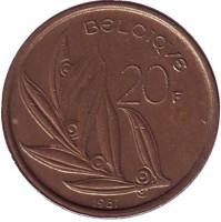 20 франков. 1981 год, Бельгия. (Belgique)