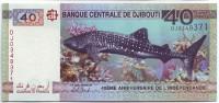 40 лет независимости. Китовая акула. Банкнота 40 франков. 2017 год, Джибути.