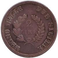 Монета 2 неаполитанские лиры. 1813 год, Сицилийское королевство. (Италия).