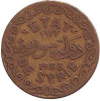 Монета 5 пиастров. 1933 год, Сирия.
