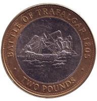 Трафальгарское сражение. Монета 2 фунта. 2012 год, Гибралтар.
