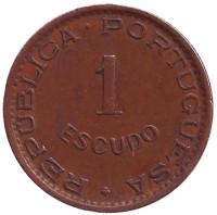 Монета 1 эскудо. 1974 год, Ангола в составе Португалии.