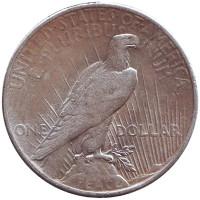 Доллар мира. Монета 1 доллар. 1925 год, США. (Без отметки монетного двора)