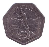 Резчик торфа за работой. Монета 10 ариари. 1992 год, Мадагаскар.