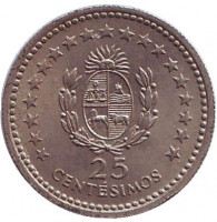 Монета 25 сентесимо. 1960 год, Уругвай.
