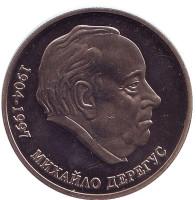 Михаил Дерегус. Монета 2 гривны. 2004 год, Украина.