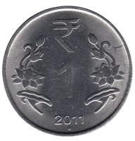 """Монета 1 рупия. 2011 год, Индия. (Новый тип, """"♦"""" - Мумбаи). Из обращения."""
