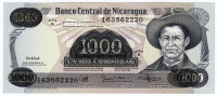 Банкнота 500.000 кордоб. 1987 год, Никарагуа.