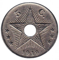 Монета 5 сантимов. 1919 год, Бельгийское Конго.