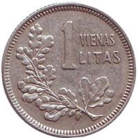 Монета 1 лит. 1925 год, Литва.